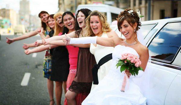 невеста и свита