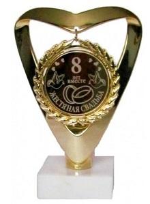 медаль на жестянную свадьбу