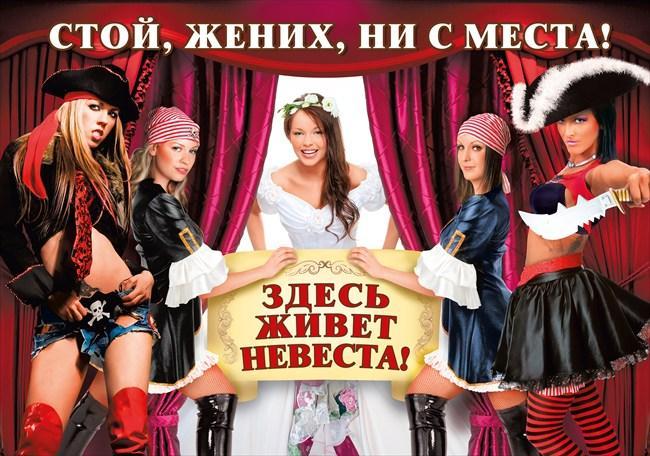Плакат на выкуп своими руками фото
