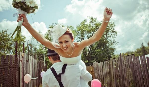 Кража невесты