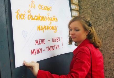 плакаты на выкуп