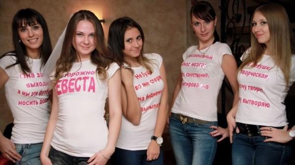 футболки для девичника