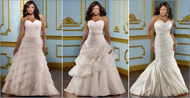 Полная невеста в коротком платье