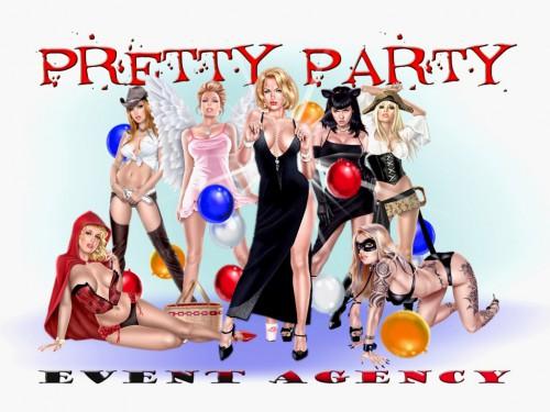 плакат на девичник