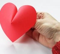 бумажное сердце