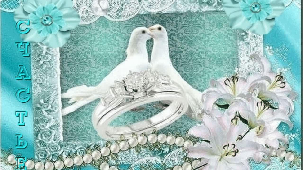 открытка на свадьбу с фото молодоженов