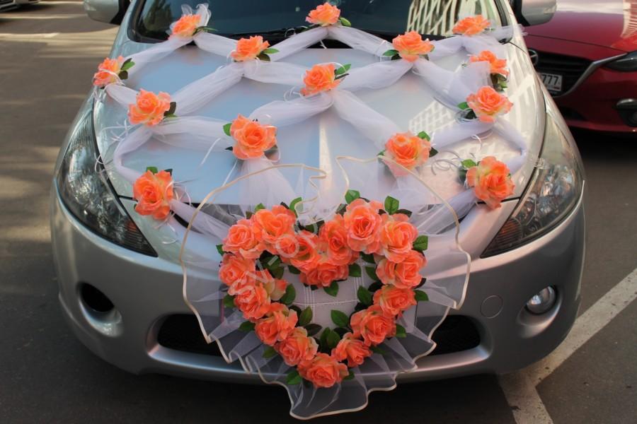 Аксессуары для свадебной машине своими руками