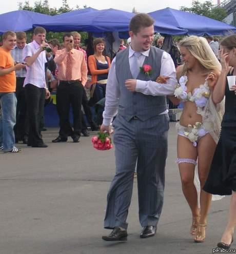 невеста без свадебного платья