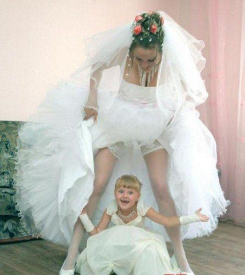 появление ребенка у невесты
