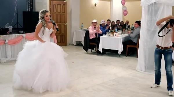 стихи невесты